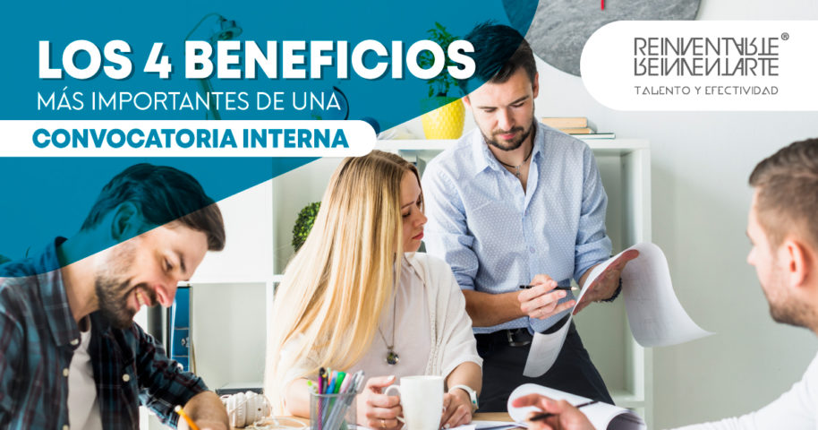 los-4-beneficios-mas-importantes-de-una-convocatoria-interna